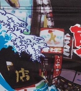 Turbo Men's Tokyo Water Polo Brief