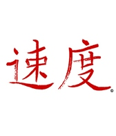 H2O-Toos Swim Tattoos Red Chinese Speed