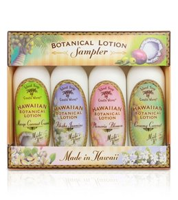 Island Soap and Candle Works Hawaiian Botanical Body Lotion Set of 4 Sample Pack  2oz ea