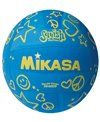 Mikasa Squish Pool Volleyball